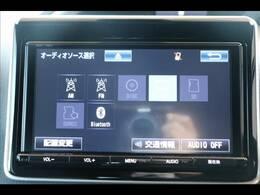トヨタ純正9型ナビを装備★フルセグ、ブルートゥース接続可、DVD再生も可能です★