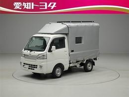 ダイハツ ハイゼットトラック エクストラ 4WD キャンピングカー ロングラン保証付き