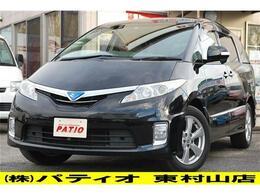 トヨタ エスティマハイブリッド 2.4 X 4WD ナビ 後席用天井モニター 両側電動スライド