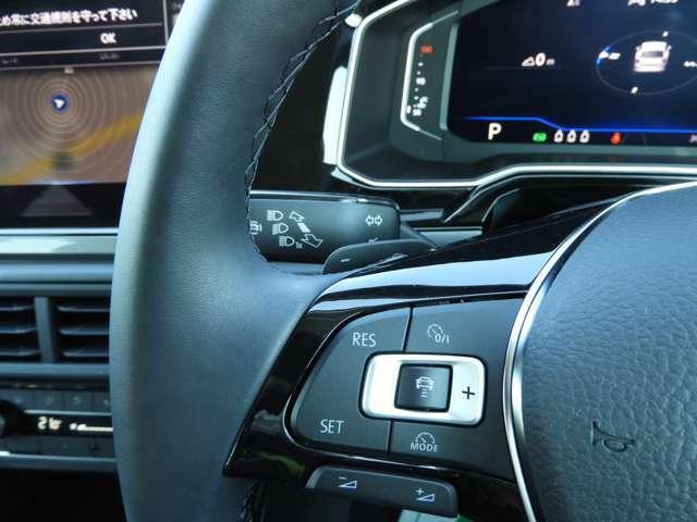 ☆アダプティブクルーズコントロール:クルーズコントロールにレーダーセンサーを組み合わせた全車速追従機能付のクルーズコントロールです☆