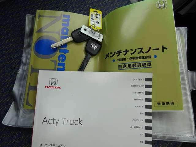 ナビでお越しの際は平塚市片岡698-1で設定してください。https://peace-auto.jp/