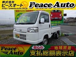 ホンダ アクティトラック 660 SDX 15000キロ5速エアコンパワステ作業灯