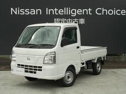 日産 NT100クリッパー 660 DX 農繁仕様 4WD