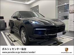 ポルシェ カイエン S ティプトロニックS 4WD 新車保証スポクロエアサスメンテ3年付