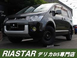 三菱 デリカD:5 2.4 G パワーパッケージ 4WD 新品タイヤ