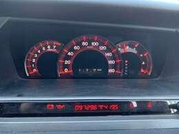 距離は9.7万キロになります!