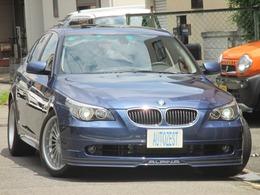 BMWアルピナ B5 リムジン 二コル/黒革/純正ナビ/Bカメラ/電動SR