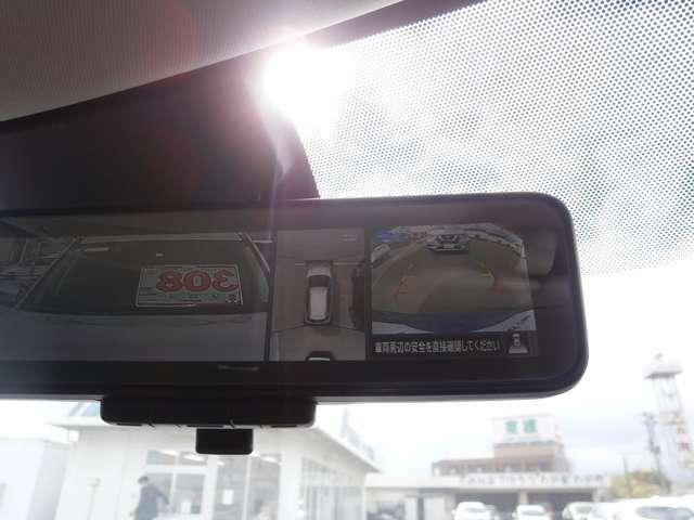 インテリジェントルームミラー☆車内の状況に関わらず車両後方のカメラで映像をルームミラーに映し出します。
