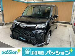 トヨタ ルーミー の中古車 1.0 X 愛知県春日井市 129.9万円