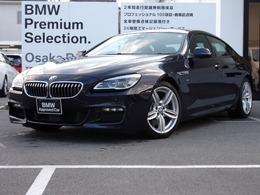 BMW 6シリーズグランクーペ 640i Mスポーツ ブラウンレザー ACC 19AW クーポン対象