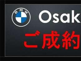 詳しくは下記TELまでお問合せ下さい。BPS城東鶴見。(0066-9711-498412)