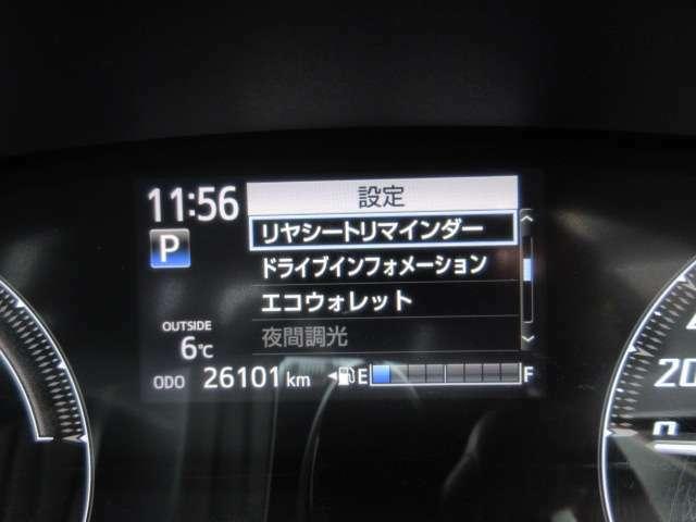 利やシートリマインダー機能♪ 後席ドアを開き、セカンドシートに荷物を載せてお出かけした際、エンジンを停止すると、ディスプレイに荷物置忘れ防止のメッセージが出ます♪
