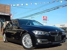 BMW 3シリーズツーリング 335i ラグジュアリー 禁煙車  8速AT ドライビングアシスト