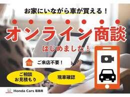須賀川地区のお客様、遠方のお客様、須賀川地区へお越しの際にはご来店下さい!スタッフ一同お待ちしています。