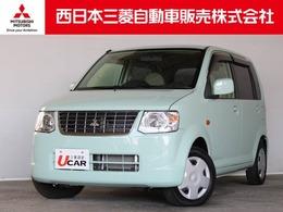 三菱 eKワゴン 660 MX 距離無制限保証1年付 CDチューナー付