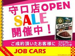 電車でご来店の際、最寄り駅は、大阪モノレール大日駅又は、大阪メトロ谷町線大日駅 になります。 駅までスタッフがお迎えに参りますので到着致しましたら06-6900-3100までお電話ください。