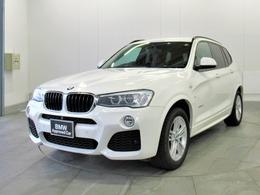 BMW X3 xドライブ20d Mスポーツ ディーゼルターボ 4WD 認定中古車