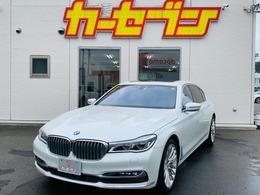 BMW 7シリーズ 740Li