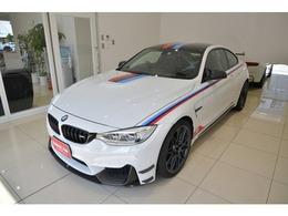 BMW M4クーペ DTMチャンピオンエディション 国内限定25台