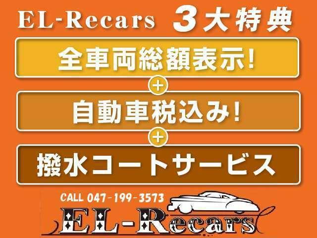 【後期RDS仕様エアロ】マークXの入庫☆エアロ・19インチアルミ履き・テイン車高調と一通り決まっております☆維持の楽な2.5でおすすめの一台です!
