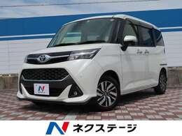 トヨタ タンク 1.0 カスタム G 純正ナビ 衝突軽装置 両側電動ドア 禁煙車