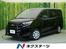 トヨタ ノア 2.0 X 登録済未使用車 トヨタセーフティセンス