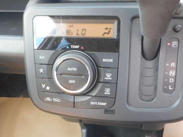 簡単操作のオートエアコン!室内の温度調整として冷房・除湿が出来るのはもちろんのこと雨天時の窓の曇り取りとしても活用出来ます!