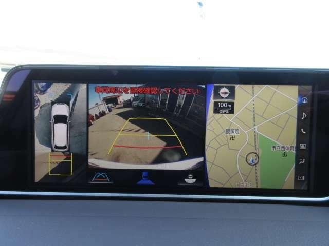 純正SDナビ付き♪ パノラミックビューカメラで全周囲の安全を確認できます♪ 車庫入れも安心してできますね♪