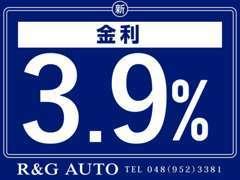 【実質年利2.9%~】各ローン取り扱いしております。車検は除く。