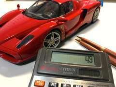 特別金利4.9%のオートローンや、最長2年間の保証を完備しております。