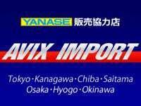 AVIX IMPORT 大阪東店(ヤナセ販売協力店) (株)cantera