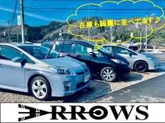 展示車両はいつも綺麗に並べております♪注文販売もお受けいたしますので、お気軽にお問合せ下さい。