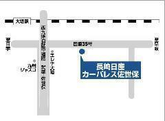 国道35号線沿い、エレナ大塔店隣りです。ブルーの看板が目印。