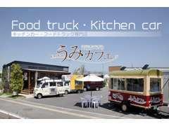「うみカフェ」は、三井ショッピングパーク、うみの杜水族館近く