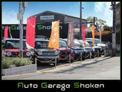 店頭にない車でも、全国のオークション会場よりご希望の車種を仕入れて販売する事も可能です!!お気軽にご相談ください!!