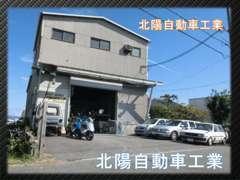 当店は大阪府高槻市にございます。ご来店の際はご連絡いただければスムーズにご案内させていただきます。