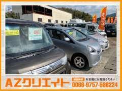 ◆過走行や修復歴有の車でも程度が良く、エンジンやミッション足回りの状態の良い安心して乗れる車だけを販売しております◆