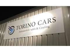 TORINO CARSではお客様に大きなご満足と多くのメリットをお届けしたいとの想いから3つのお約束を致します(詳細はHP参照下さい)