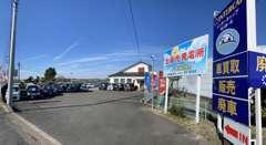 ▼浜松・袋井方面から東へ直進!国道1号線沿いのお店です♪