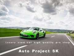 スポーツモデルからSUVまで選りすぐりのプレミアムカーがお待ちしております。
