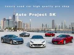 インポートカーのハイエンドモデルの販売も行っております。
