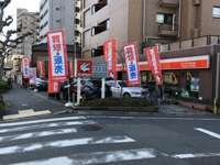 ラビットR131 羽田店 null