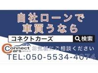 コネクトカーズ三重菰野店 null