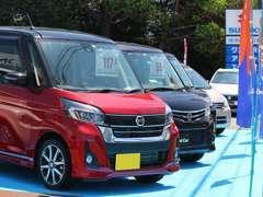 色んな車種が続々入庫しております(^^♪欲しいお車をぜひ中沢自動車で見つけて下さい!