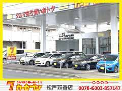 クルマ買取のカーセブン!販売のみならず、お客様の愛車を丁寧に無料にて査定を行い、少しでも高価買取させて頂きます!