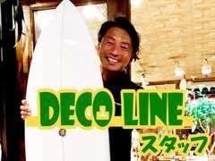 Kurosugiru staff ga atukurusiku eigyou siteorimasu.