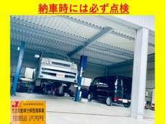認証工場も完備しており、安心・安全なドライブの提供を実施しております♪