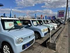 軽自動車、コンパクト、ミニバン、セダン、ワゴン全クラス取り揃えております!在庫にないお車もお探し致します!
