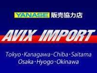 AVIX IMPORT 越谷店(ヤナセ販売協力店) (株)アビックスコーポレーション