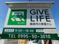 GIVE LIFE null